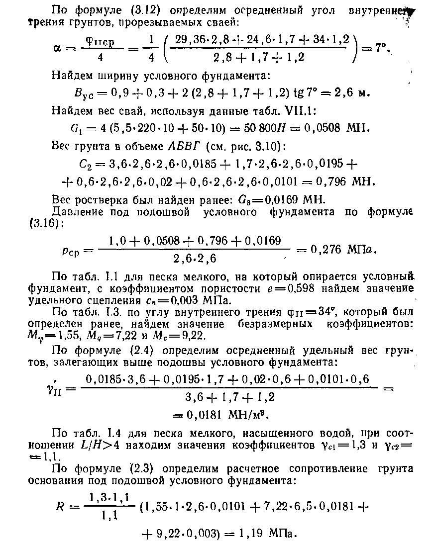 Резюме Механик по холодильному оборудованию, Санкт